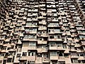 Montane Mansion Quarry Bay.A.JPG