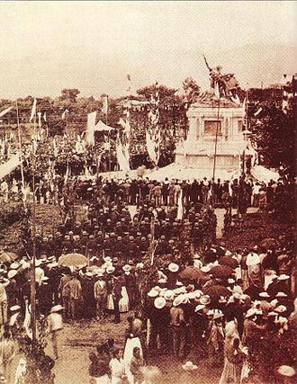 Liberal State - National Monument's inauguration in 1895.