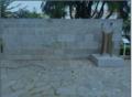 Monumento da Camacha.png