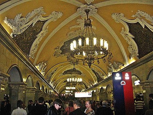Mosca-stazioni della metro 3