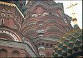 Mosca S.Basilio.jpg