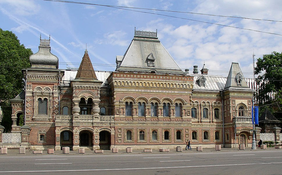 Moscow, Bolshaya Yakimanka 43 Igumnov House