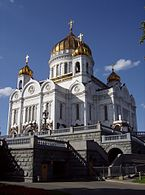 Moscow - Cathedral of Christ the Saviour6.jpg