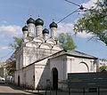 Moscow ChurchStsMichael&FyodorChernigov.jpg