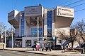Moscow RusakovWorkersClub 2253.jpg