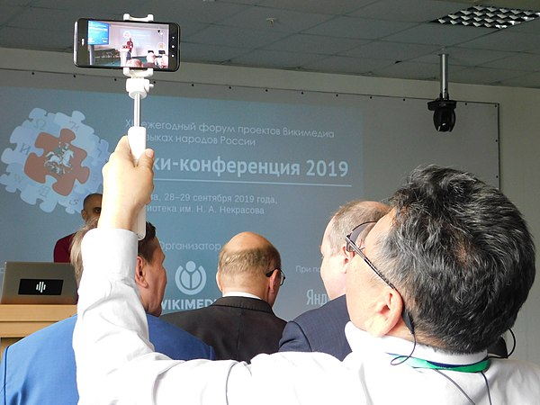 Moscow Wiki-Conference 2019 (2019-09-28) 054.jpg