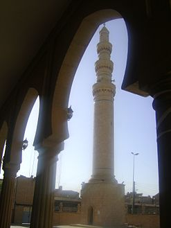 Mosque of the Prophet Sheet (Mosul).jpg