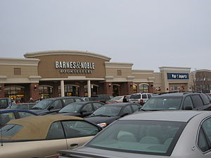 Mountain Farms Mall 2.JPG