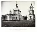 N.A.Naidenov (1882). V3.1.18. Annunciation Tverskaya.png