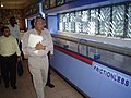 NCSM Dignitaries Visiting Dynamotion Hall - Science City - Kolkata 2006-07-04 04764.JPG