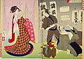 NDL-DC 1301633-Tsukioka Yoshitoshi-新撰東錦絵 白木屋お駒の話-明治19-cmb.jpg