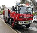 NSWFB Isuzu FTR800.jpg