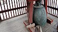 Naesosa Goryeo Bronze Bell 13-04448 - Buan-gun, Jeollabuk-do, South Korea.JPG