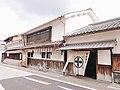 Nakamura Tokichi Honten, Uji Main Store (50910195053).jpg