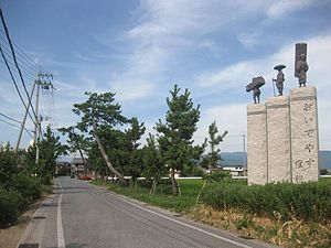 Hikone, Shiga - Nakasendo