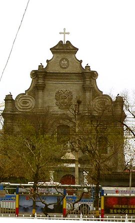 http://upload.wikimedia.org/wikipedia/commons/thumb/2/25/Nantang.jpg/270px-Nantang.jpg
