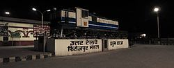 Narrow gauge loco outside Firozpur cantt Railway station.jpg