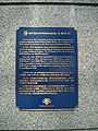 National Heritage Board plaque at UOB Plaza, Singapore - 20051007.jpg