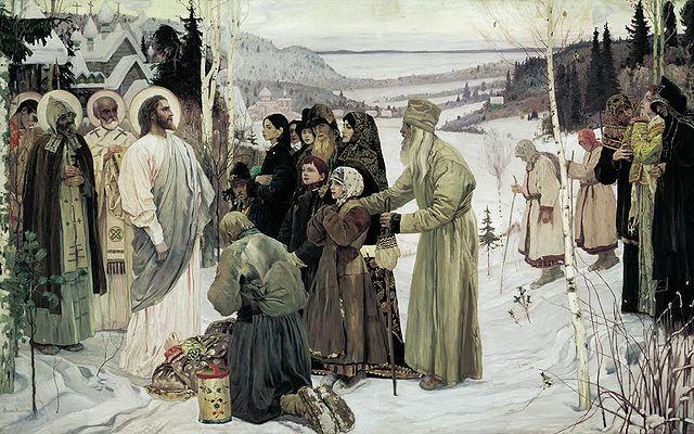 Святая Русь, 1901—1906