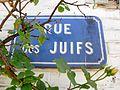 Nettancourt Rue des Juifs plaque.jpg
