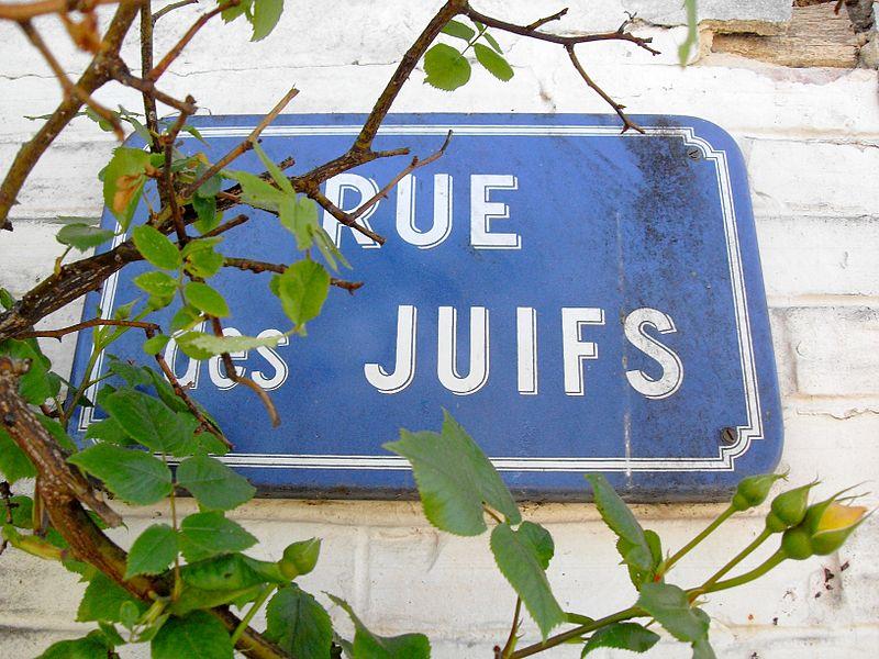 France, Nettancourt, Meuse (55) - Plaque de la Rue des Juifs