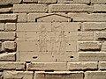 Neu-Kalabscha Tempel 32.JPG