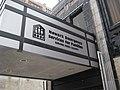 Newark Emergency Services - panoramio.jpg