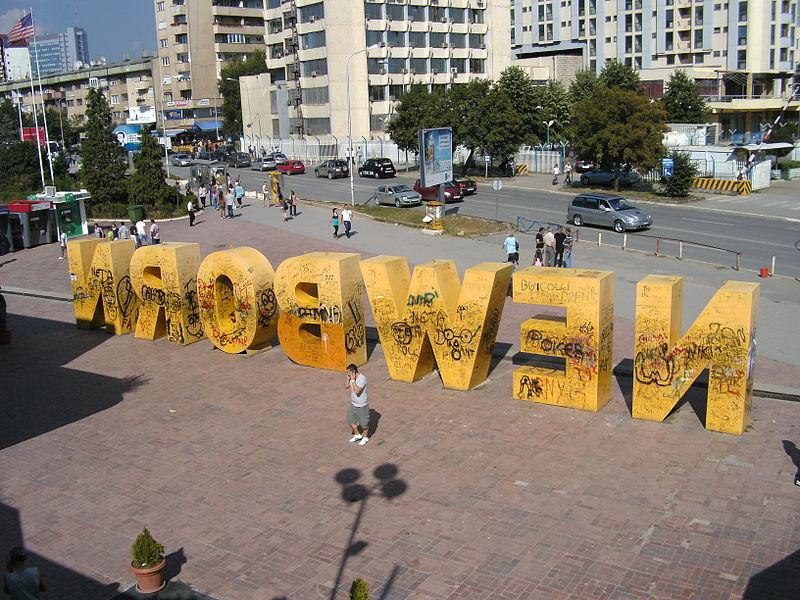 File:Newborn Pristina (Kosovo).jpg