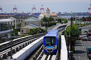 Nankō Port Town Line Automated People Mover (APM) line of the Osaka Metro in Osaka prefecture, Japan