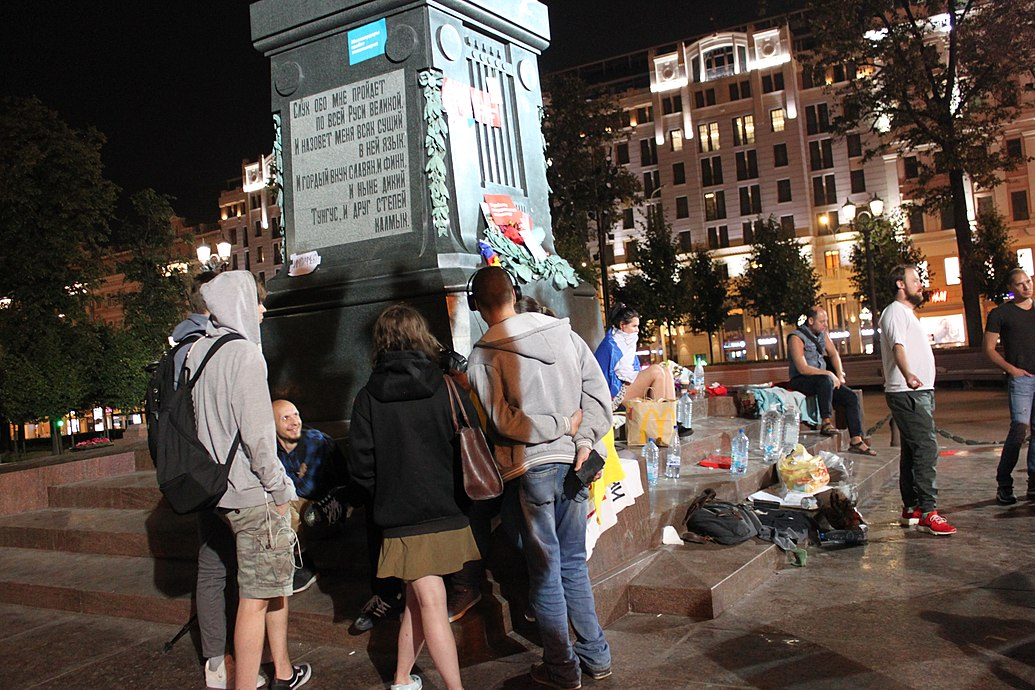 Night picket on Pushkin Square (2018-09-09) 29.jpg