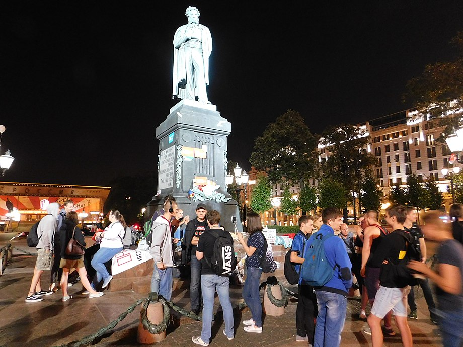 Night picket on Pushkin Square (2018-09-09) 76.jpg
