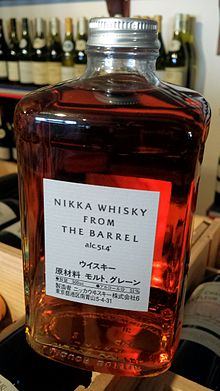 https://upload.wikimedia.org/wikipedia/commons/thumb/2/25/Nikka_Whisky_From_the_Barrel%2C_Japan.jpg/220px-Nikka_Whisky_From_the_Barrel%2C_Japan.jpg