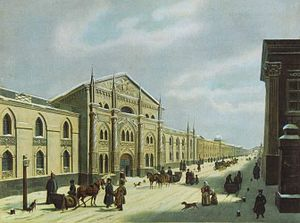 Moscow Print Yard - The Print Yard on Nikolskaya Street in the early 19th century
