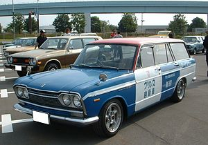 Nissan Skyline -  The commercial model Nissan Prince Skyline 1500 Van DeLuxe V51B (formerly known as Prince Skyway 1500 until October 1966)
