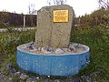 Northernmost point in European Union.jpg