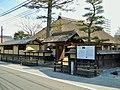 Numata house, Ichinoseki.jpg