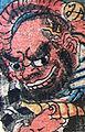 Obake Karuta 4-05.jpg
