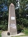 Obelisk - geograph.org.uk - 24443.jpg