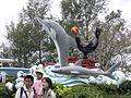 Ocean Park 53, Hong Kong, Mar 06.JPG