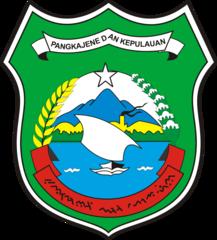 Berkas Official Regency Logo Of Pangkajene Dan Kepulauan Png Wikipedia Bahasa Indonesia Ensiklopedia Bebas