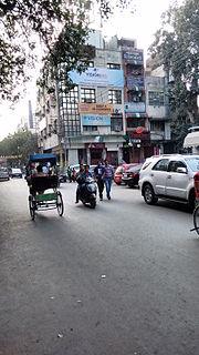 Rajendra Nagar, Delhi Neighbourhood in Central Delhi, Delhi, India