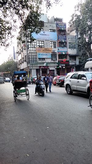 Rajendra Nagar, Delhi - Old Rajinder Nagar Delhi
