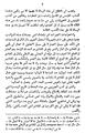 Omar Kayyam Algebre-p207.png