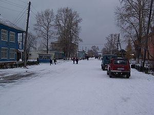 Oparinsky District - Settlement Oparino, Oparinsky District