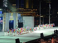 Opening Ceremony of Singapore YOG 2010 flags.jpg