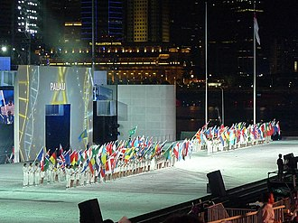 Youth Olympic Games - Flags of participating nations at the 2010 Summer Youth Olympics