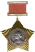 Order of Suvorov 2nd class 2 1.png