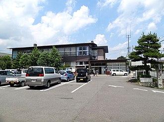 Ōtama, Fukushima - Ōtama Village Hall