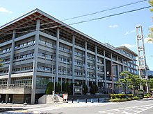 Otsu City Hall.JPG