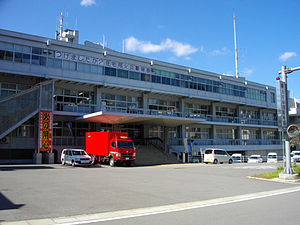 Otsuki City Fire Department.JPG
